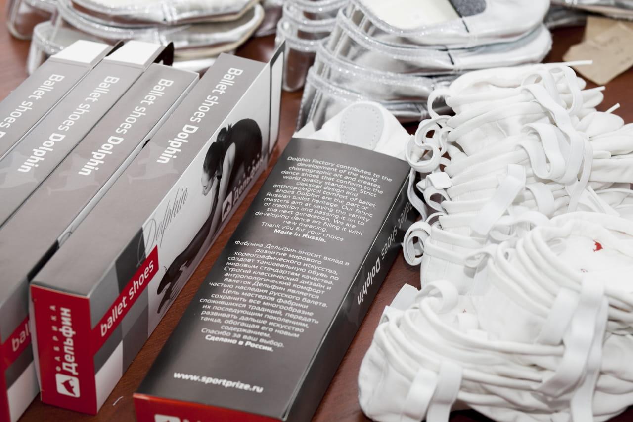 Новый дизайн упаковки обуви