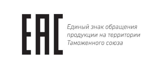 Сертификаты качества Евразийского соответствия