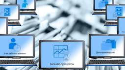 Оптовые поставки и электронный документооборот (ЭДО)