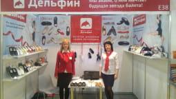 Фабрика «Дельфин» на выставке МВЦ «Крокус Экспо»