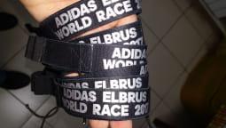 Первая партия продукции для компании Adidas.
